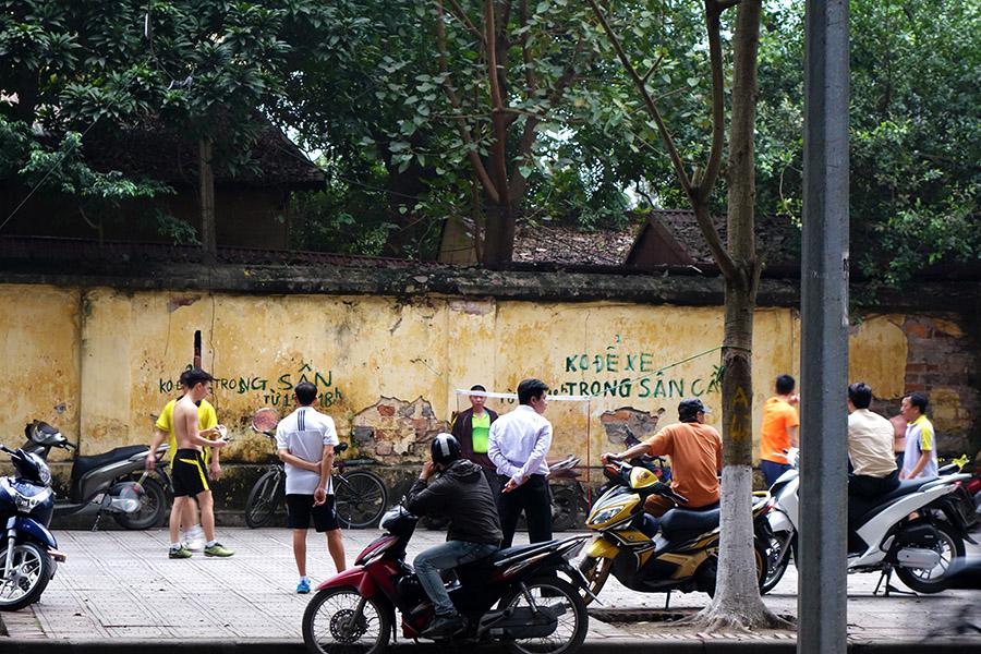 vietnam hanoi dacau