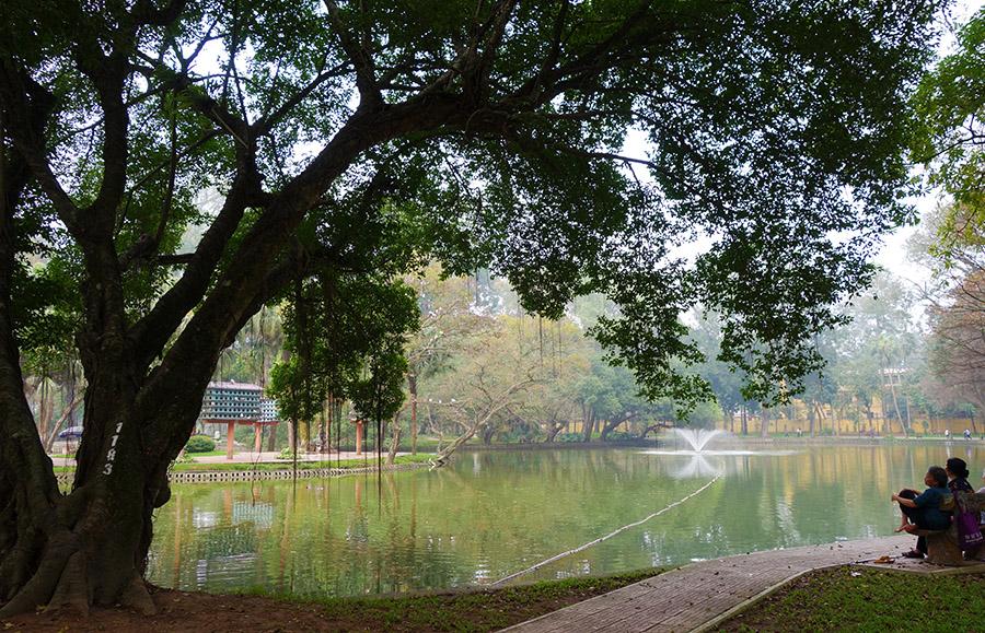 vietnam hanoi jardin botanique